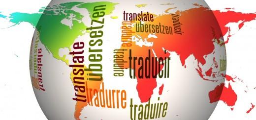 Επίσημες μεταφράσεις