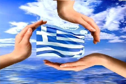 Μαθήματα ελληνικών μέσω ίντερνετ